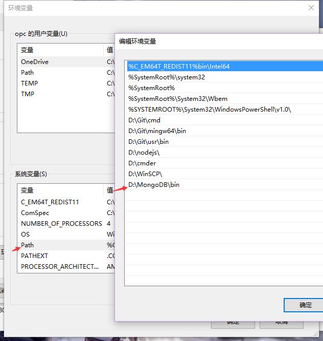 Windows 下安装 MongoDB