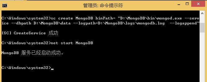 Windows 下安装 MongoDB