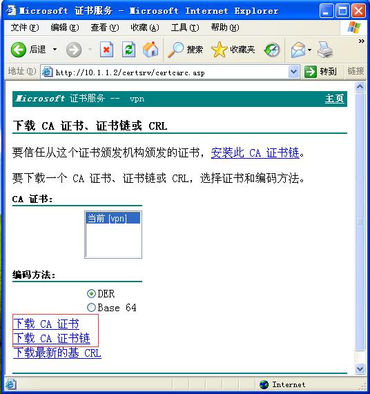 IPSec VPN