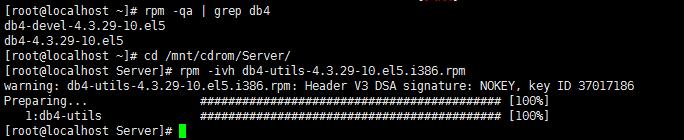 FTP 安全配置