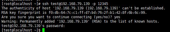 SSH 服务安全配置